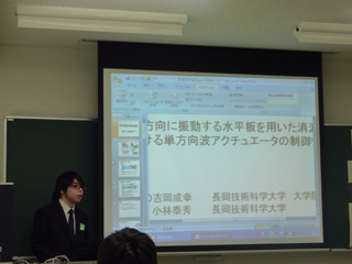jsme_hs2011_04.jpg