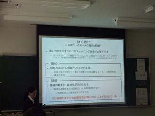 jsme_hs2011_05.jpg