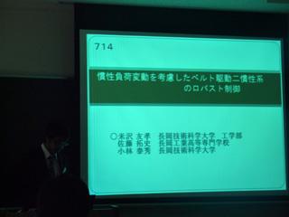 jsme_hs2011_08.jpg
