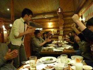 farewell_party03.jpg