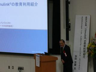 rengo2011_08.jpg