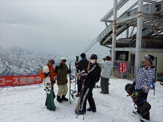 ski_03.jpg