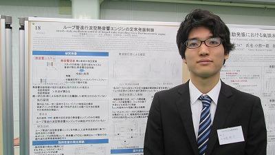 H29_PBL_Iwahune.jpg