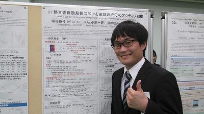H29_PBL_Oguma.jpg