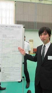 H29_PBL_Suzuki.jpg
