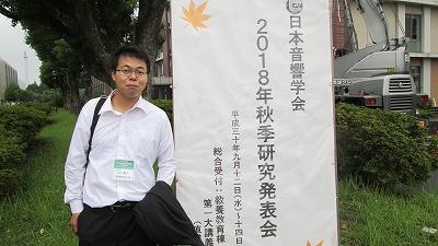 onkyo1_180912_1.jpg