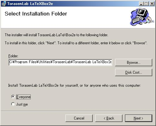 LaTeXBox_install2.jpg