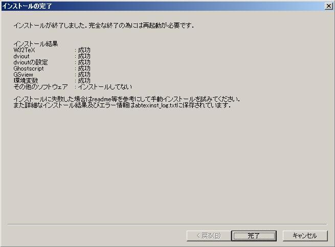 end_window.jpg