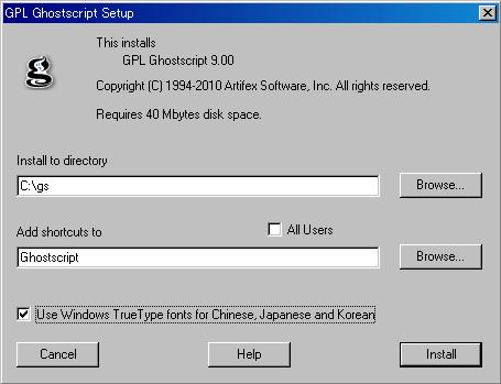 gs_install.jpg