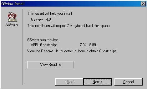 gsview_install.jpg