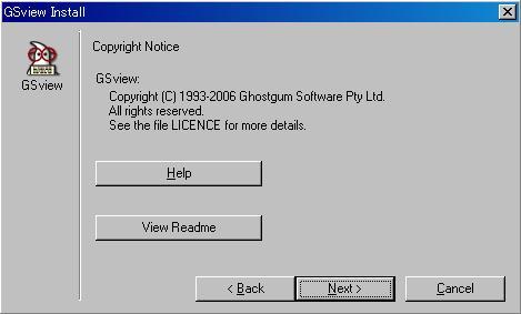 gsview_install2.jpg