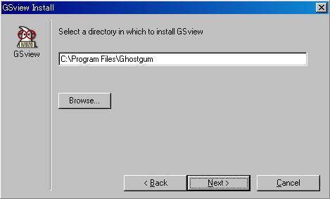 gsview_install4.jpg