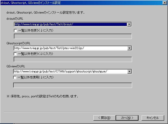 tools_setting.jpg