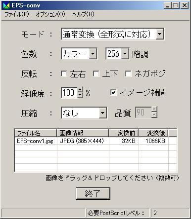 EPS-conv3.jpg