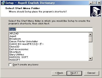 dictionary_install4.jpg
