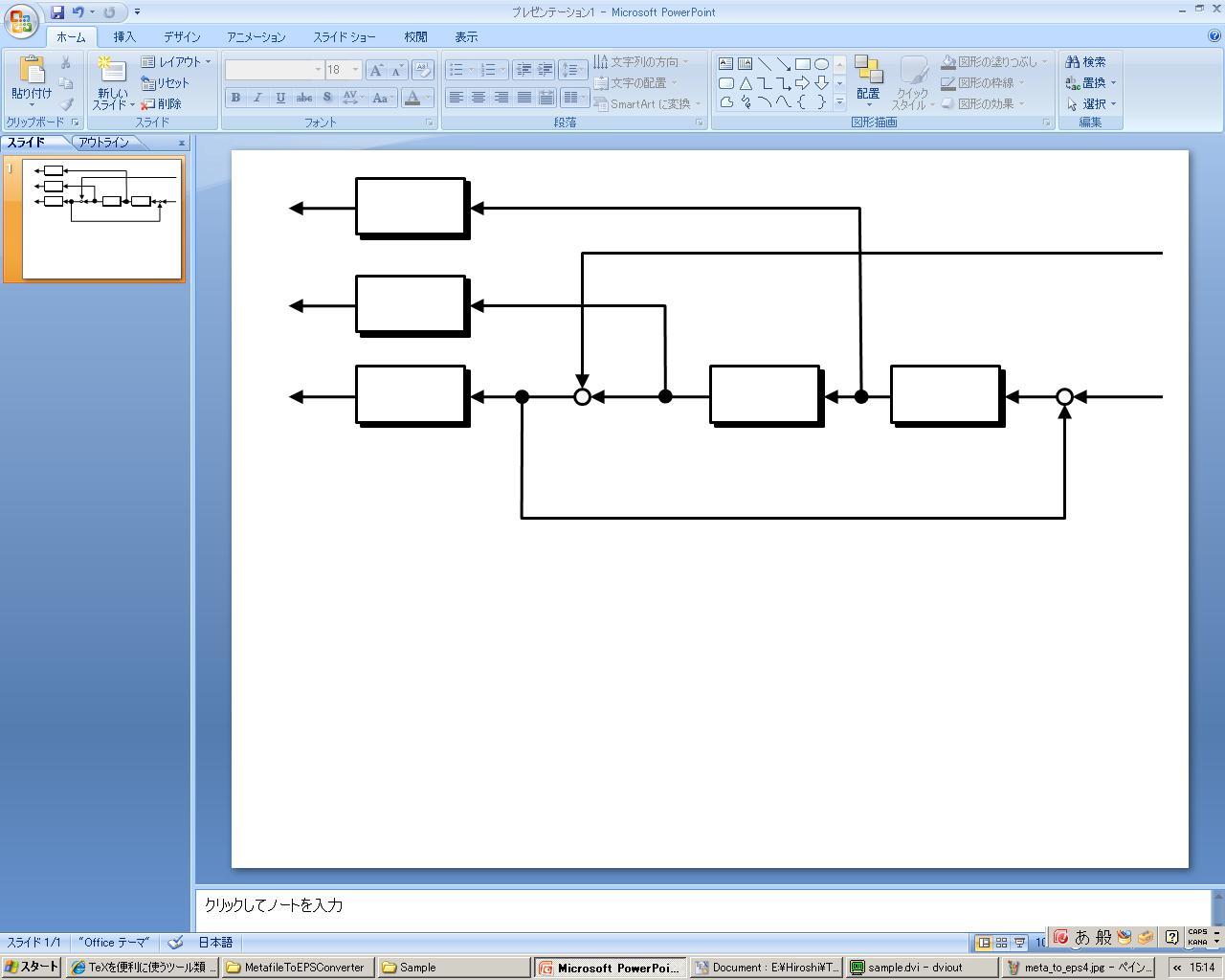 ppt_sample.jpg
